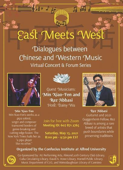 East Meets West: Dialogue Between Chinese and Western Music press release image