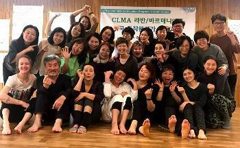 Colleen Wahl, lower left, with dance students in South Korea